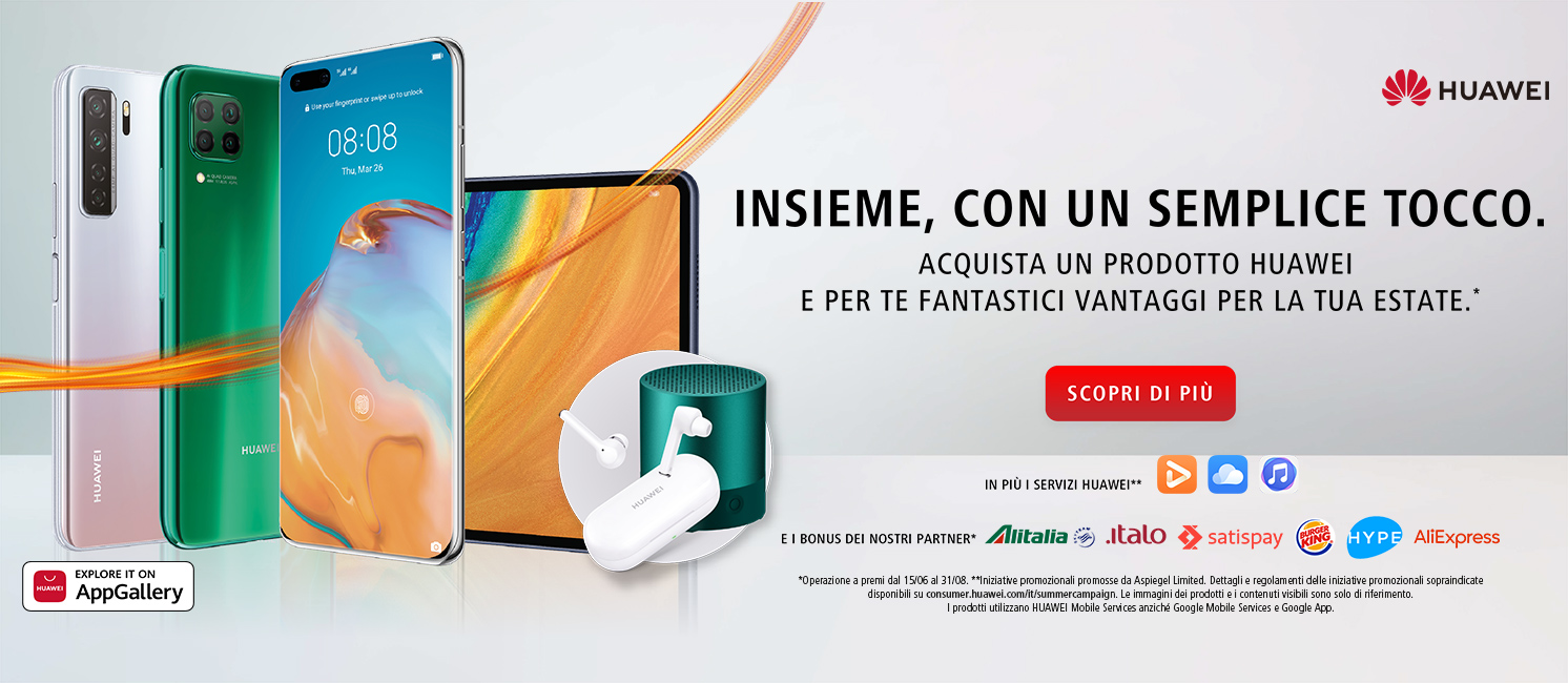 Promo: Huawei Summer Campaign 2020