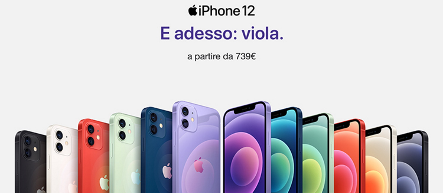 Promo: iPhone 12