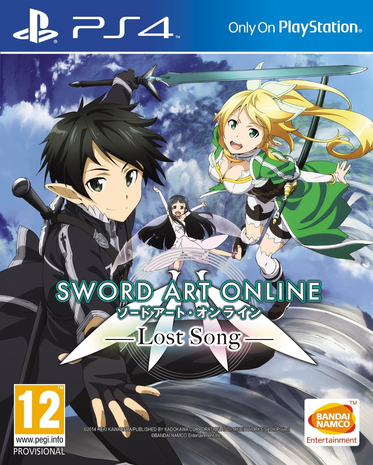 Koch Media Sword Art Online: Lost Song - 1064250