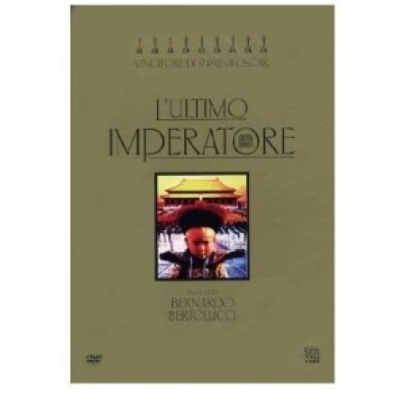 EAGLE PICTURES - L'ULTIMO IMPERATORE DVD