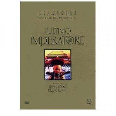 EAGLE PICTURES Genere: drammatico - L'ULTIMO IMPERATORE DVD