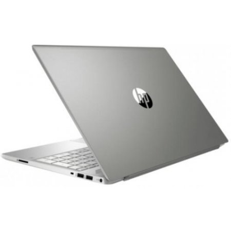Hp Notebook - 15-cs2013nl 6hy67ea Silver