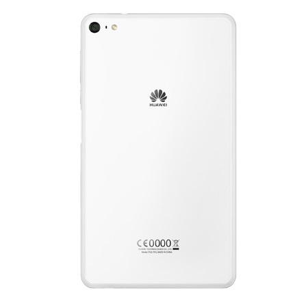 "Huawei Display 7"" IPS LED Full HD 1920x1200px - MediaPad T2 7.0 Pro White"