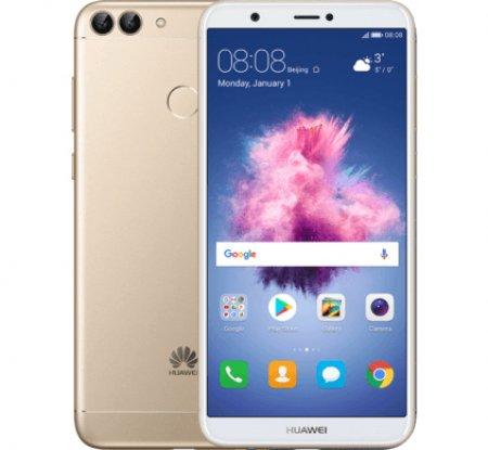Huawei - Psmart Oro