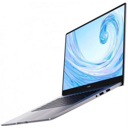Huawei Notebook - Matebook D15 Silver