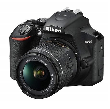 Fotocamera Reflex NIKON: Prezzi e Offerte online su Comet