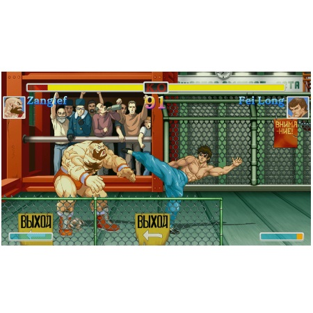Nintendo ULTRA STREET FIGHTER II: The Final Challengers - ULTRA STREET FIGHTER II: The Final Challengers