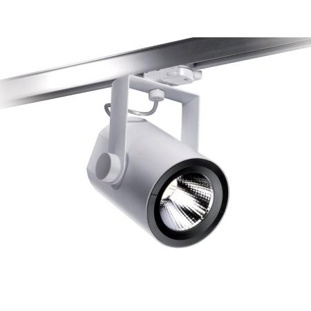 Targetti - RAY MINI PRJ ADJ LED 29W FL 3000K WHITE 1t4202