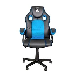 Xtreme Altezza della seduta regolabile - Mx-12 90558b