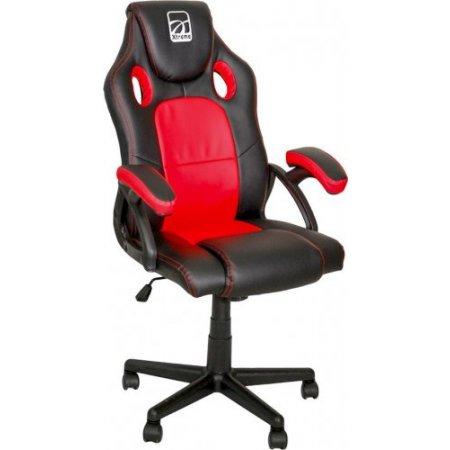 Xtreme Gaming chair RX-2 - Mx-12 90558r